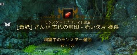 f:id:Aobuta:20210113152349j:plain