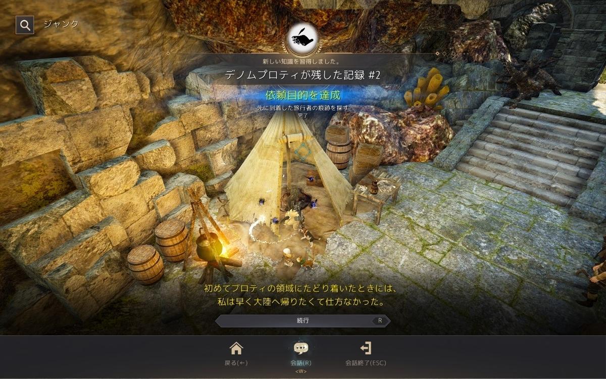 f:id:Aobuta:20210113154401j:plain