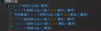 f:id:Aobuta:20210113155931p:plain