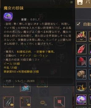 f:id:Aobuta:20210209165603j:plain