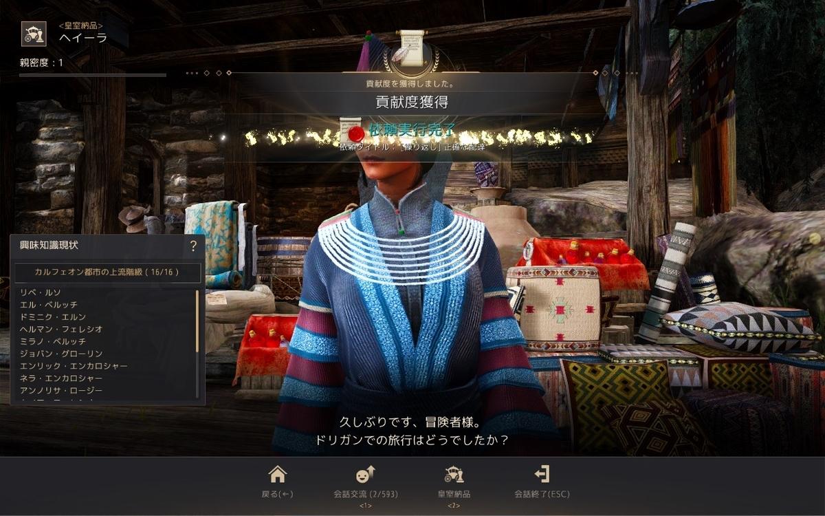 f:id:Aobuta:20210209165843j:plain