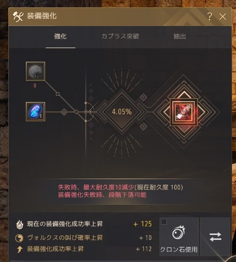 f:id:Aobuta:20210209170732j:plain