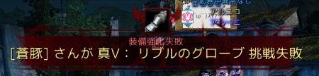f:id:Aobuta:20210209170827j:plain