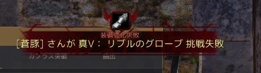 f:id:Aobuta:20210209170853j:plain
