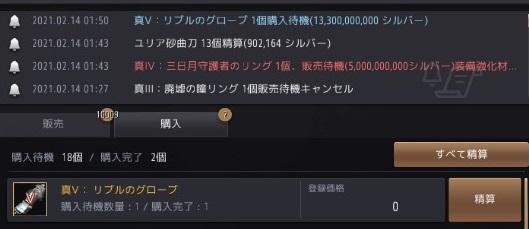 f:id:Aobuta:20210222005807j:plain