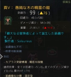 f:id:Aobuta:20210222010033j:plain