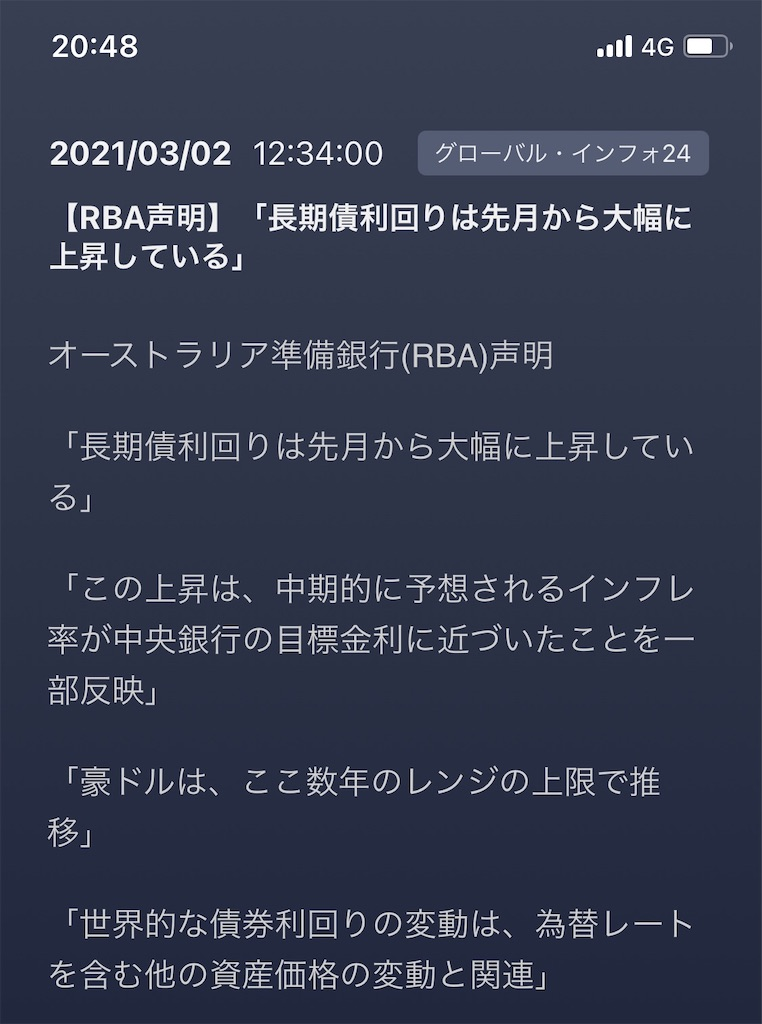 f:id:Aobuta:20210302204932j:image