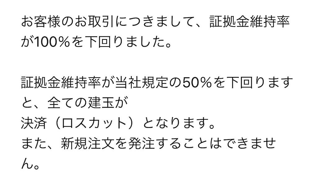 f:id:Aobuta:20210322212857j:image
