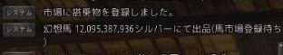 f:id:Aobuta:20210425010943j:plain
