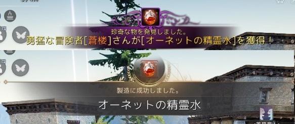 f:id:Aobuta:20210425011920j:plain