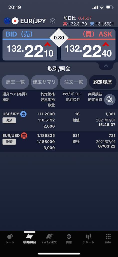 f:id:Aobuta:20210729182943p:image