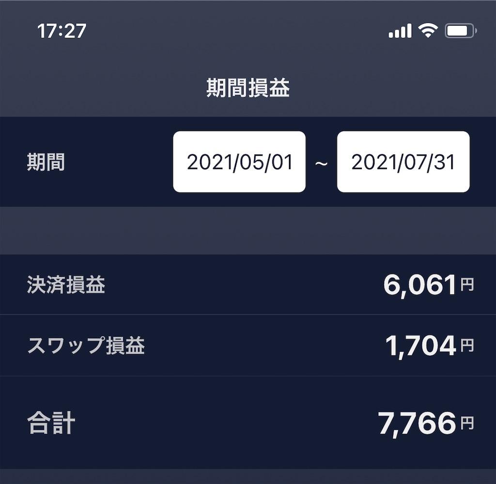 f:id:Aobuta:20210903172802j:image