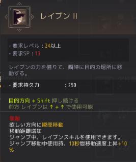 f:id:Aobuta:20210903175351p:plain