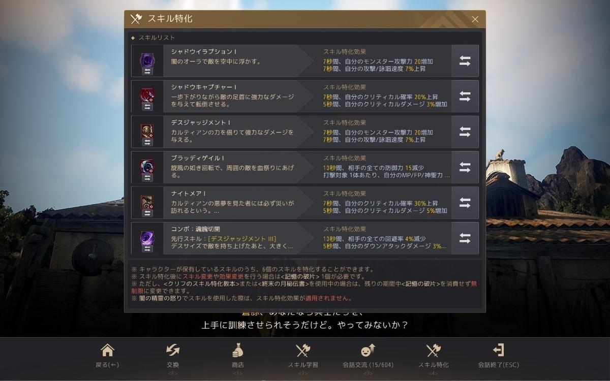 f:id:Aobuta:20210914200204j:plain