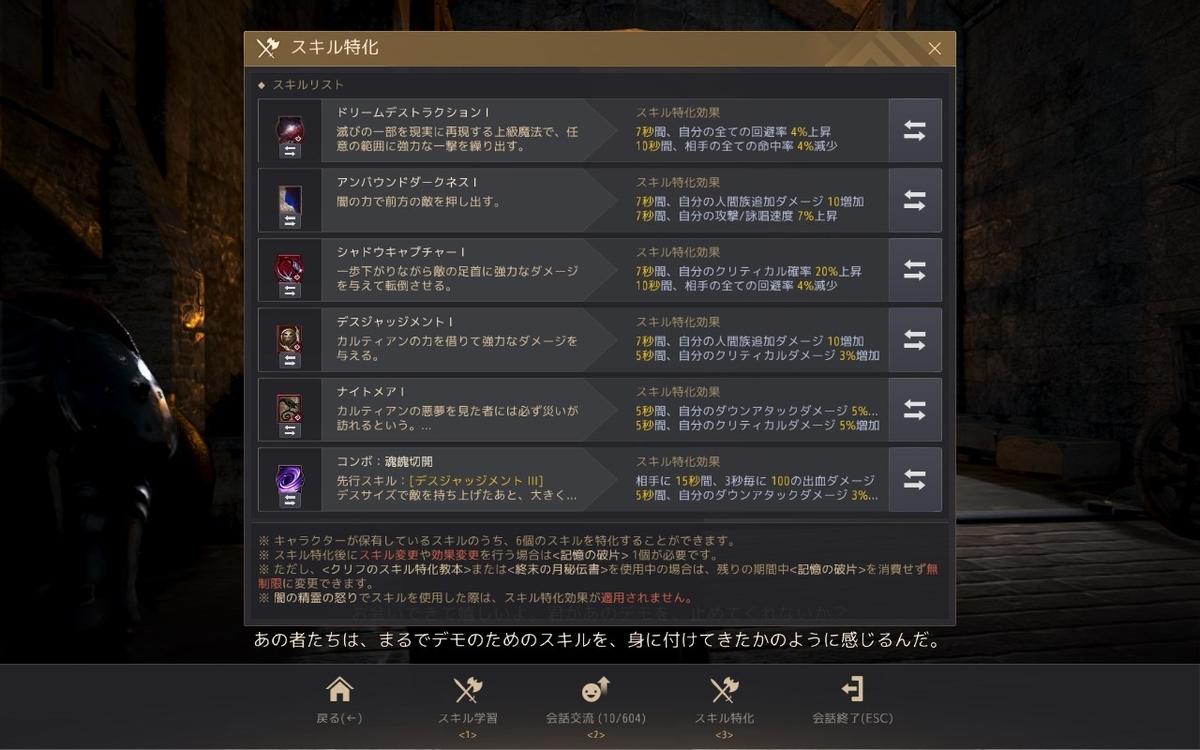 f:id:Aobuta:20210914205319j:plain