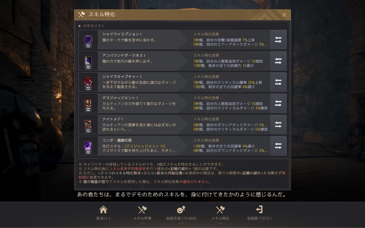 f:id:Aobuta:20210914205851j:plain