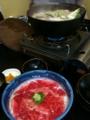 和牛刺身丼と山賊鍋
