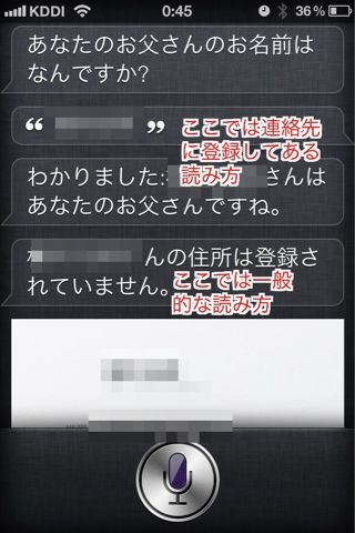 20120311011653