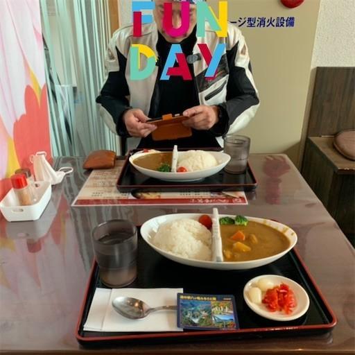 f:id:Aoi-Kazumi:20200531180945j:image