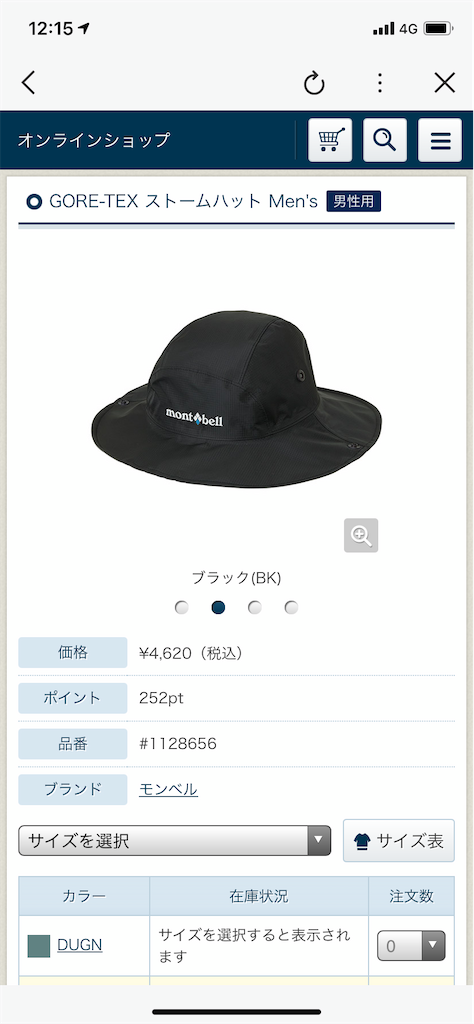 f:id:Aoi-Kazumi:20210906121605p:plain
