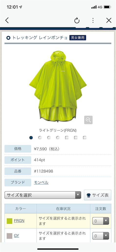 f:id:Aoi-Kazumi:20210906121613p:plain