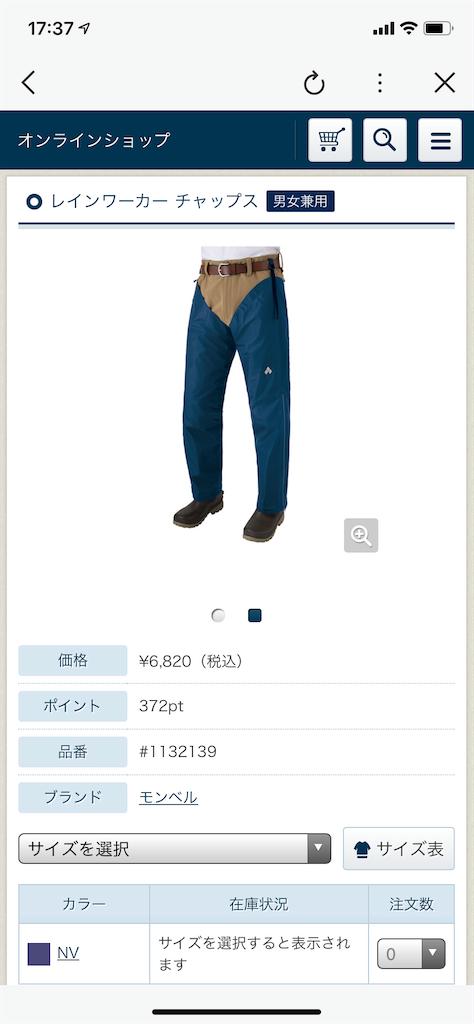 f:id:Aoi-Kazumi:20210906121620p:plain