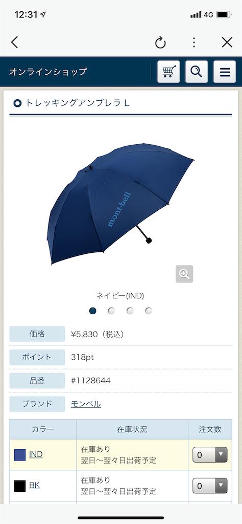f:id:Aoi-Kazumi:20210906123353p:plain