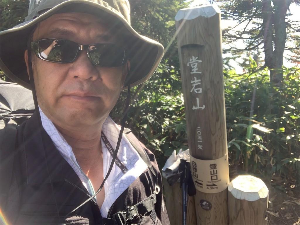 f:id:Aoi-Kazumi:20211027085111j:image