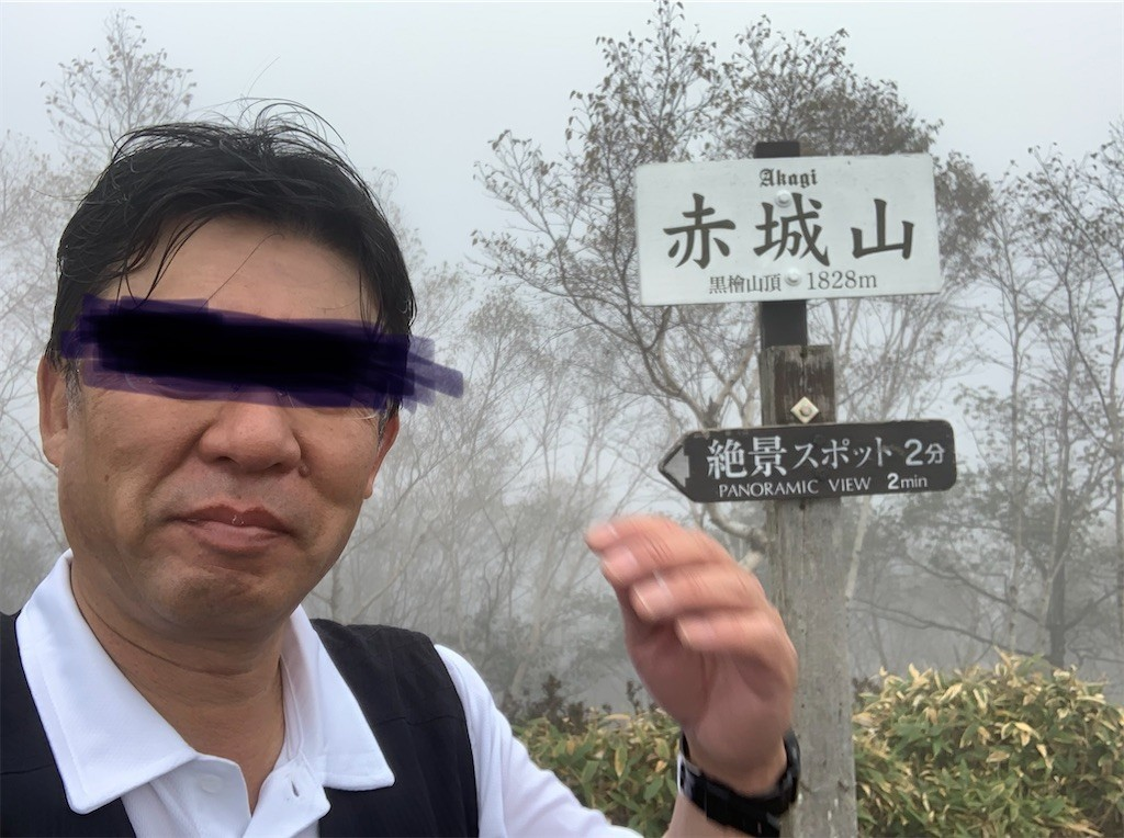 f:id:Aoi-Kazumi:20211027094745j:image
