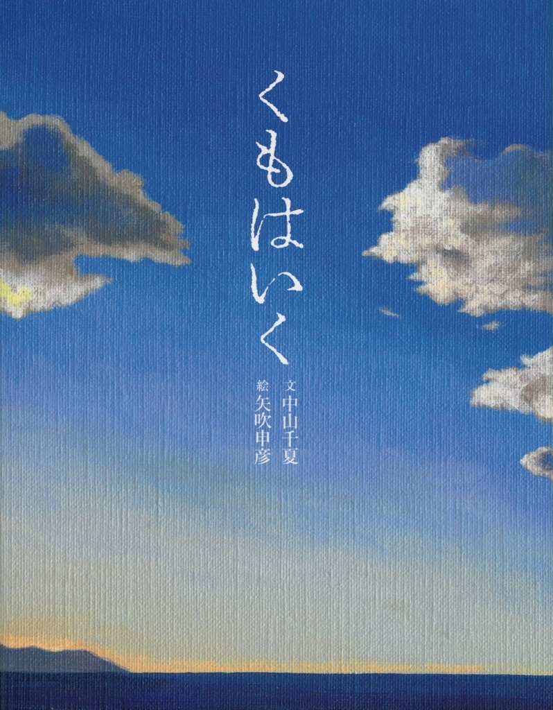 f:id:Aoi12:20180228115739j:plain