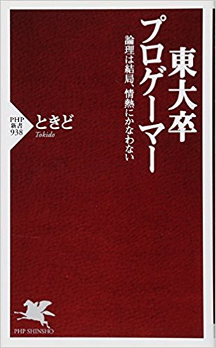 f:id:Aoi12:20180305143509j:plain