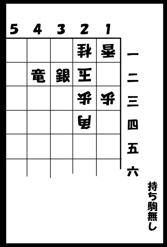 f:id:Aoi12:20180308180901j:plain