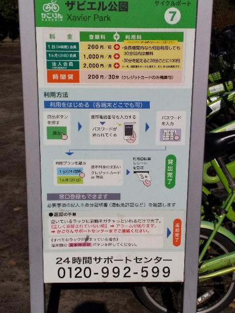 f:id:Aoi20140626:20191129135518j:image
