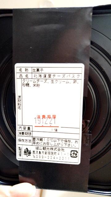 f:id:Aoi20140626:20191223112114j:image