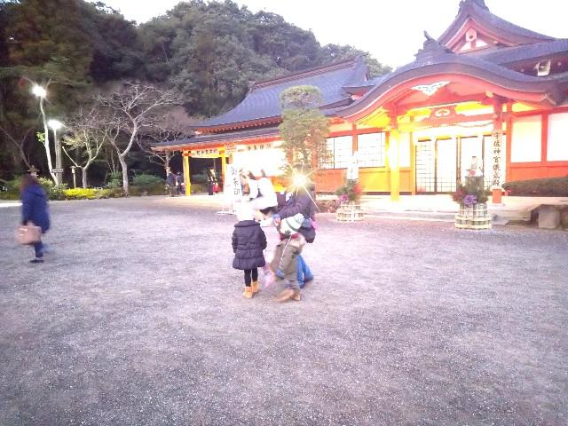 f:id:Aoi20140626:20200104231016j:image