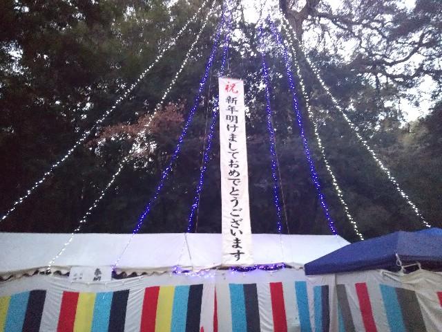f:id:Aoi20140626:20200104231641j:image