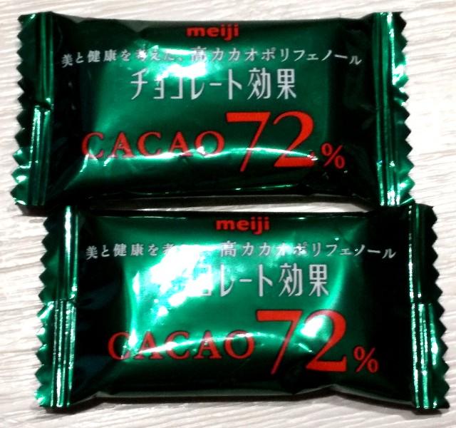 f:id:Aoi20140626:20200204214622j:image