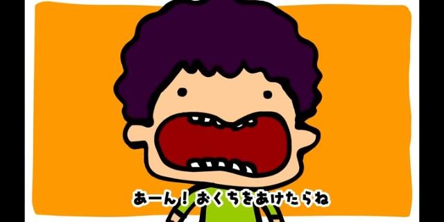 f:id:Aoi20140626:20201028135245j:image