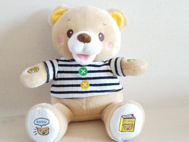 f:id:Aoi20140626:20201028162541j:image