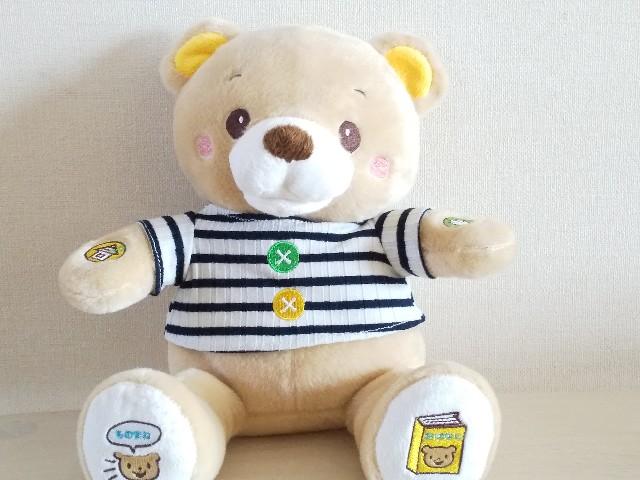 f:id:Aoi20140626:20201028162609j:image