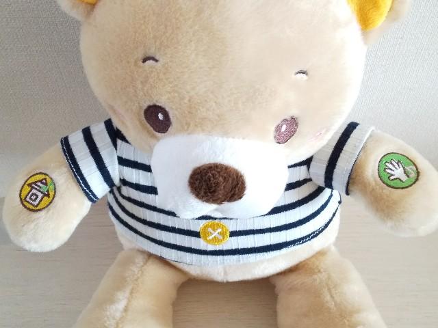 f:id:Aoi20140626:20201028162658j:image