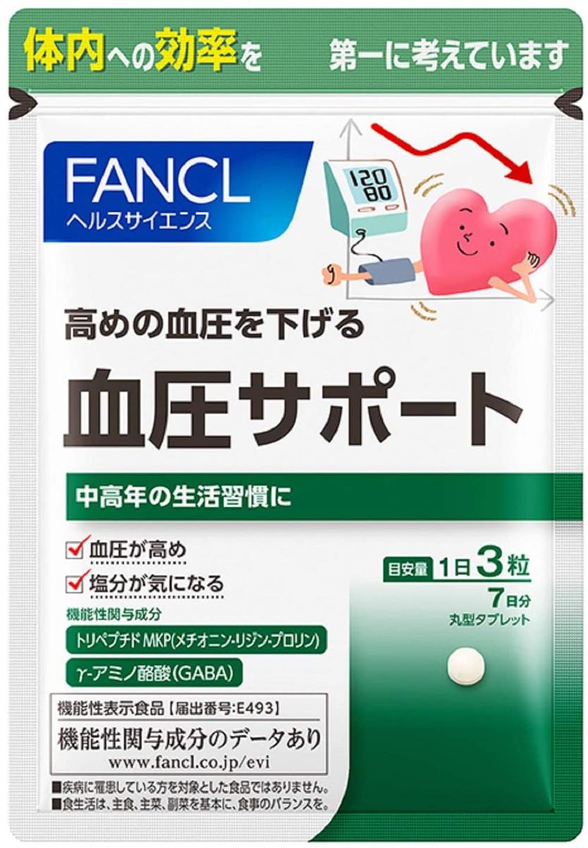 f:id:Aoi20140626:20201104121713p:plain