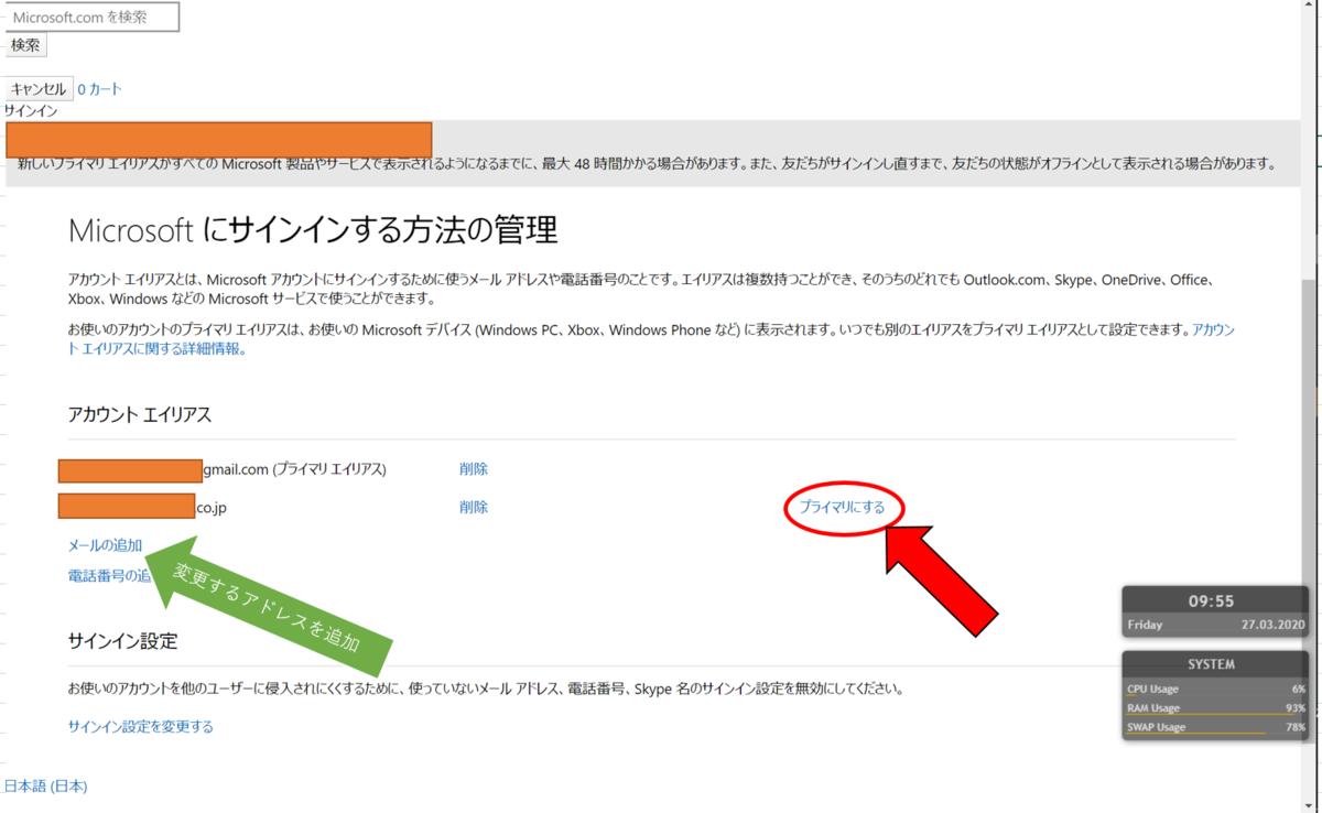 f:id:AoiKugayama:20200327154836p:plain