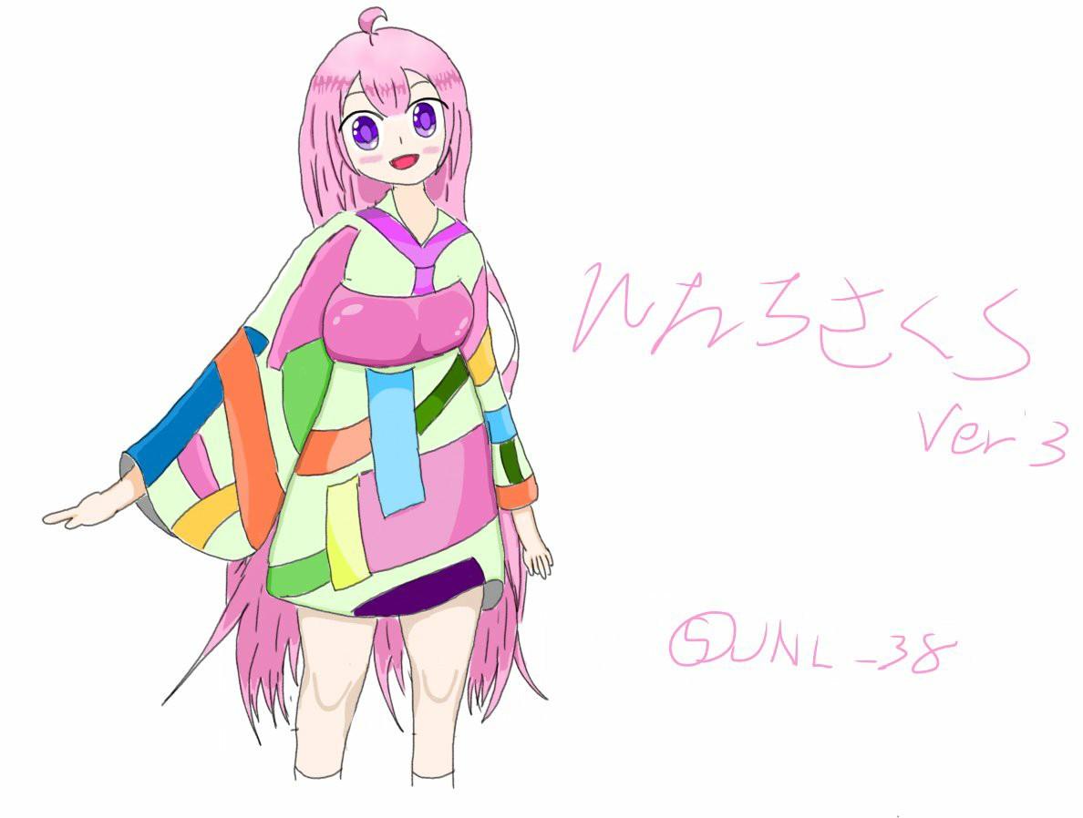 f:id:Aoi_2201:20210215173727j:plain