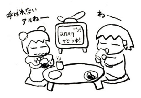 f:id:Aoi_TSK:20100321153739j:image