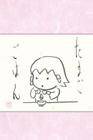 f:id:Aoi_TSK:20110411003527j:image