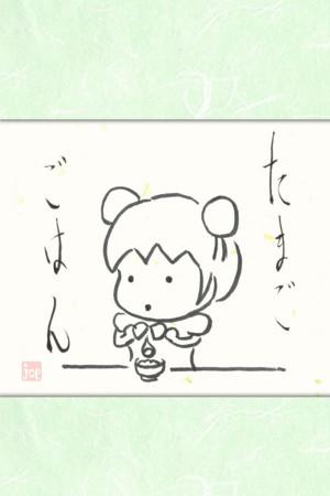f:id:Aoi_TSK:20110411003528j:image