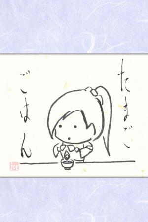 f:id:Aoi_TSK:20110411003529j:image