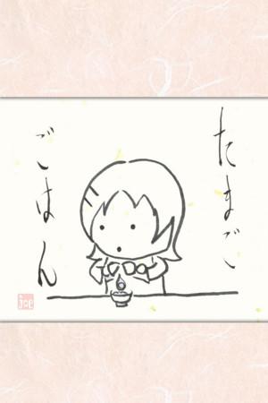 f:id:Aoi_TSK:20110411003530j:image