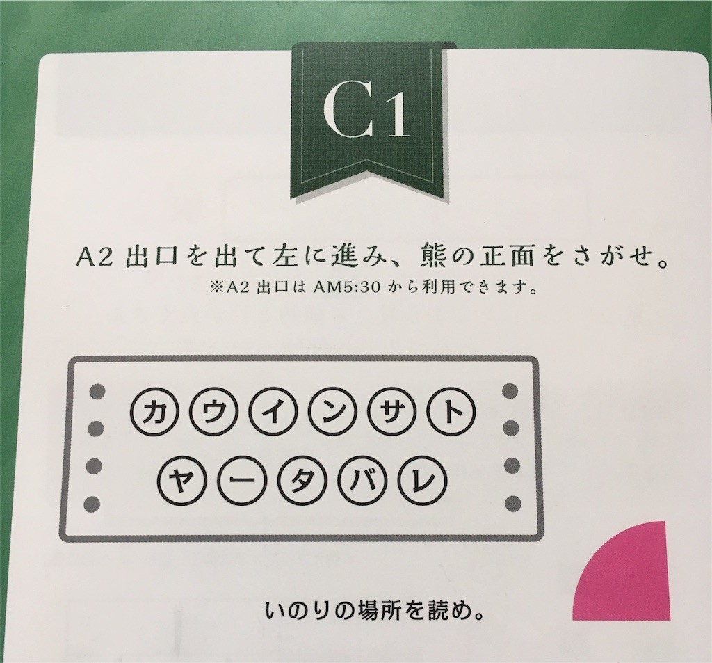 f:id:Aoi_TSK:20170204161055j:image
